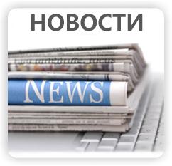 Новости салона-магазина Окошко Кривой Рог