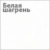 http://okoshko-ua.com/DiArt/Plenka_PVH_1/belaja_shagren.jpg