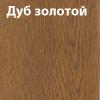 http://okoshko-ua.com/DiArt/Plenka_PVH_1/visnja_sakura_700.jpg