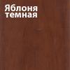 http://okoshko-ua.com/DiArt/Plenka_PVH_1/jablonja_temnaja.jpg