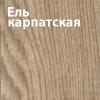 http://okoshko-ua.com/DiArt/Plenka_PVH_1/karpatskaja_ell.jpg