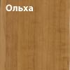http://okoshko-ua.com/DiArt/Plenka_PVH_1/olha.jpg