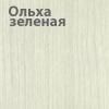 http://okoshko-ua.com/DiArt/Plenka_PVH_1/olha_zelenaja.jpg