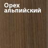 http://okoshko-ua.com/DiArt/Plenka_PVH_1/oreh_alpiyskiy.jpg
