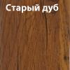 http://okoshko-ua.com/DiArt/Plenka_PVH_1/staryy_dub.jpg