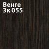 http://okoshko-ua.com/DiArt/Plenka_PVH_1/venge_3k_055.jpg