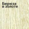 http://okoshko-ua.com/DiArt/Plenka_PVH_2/biruza_v_zolote.jpg