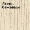 http://okoshko-ua.com/DiArt/Plenka_PVH_2/jasen_begevyy.jpg