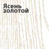 http://okoshko-ua.com/DiArt/Plenka_PVH_2/jasen_gold.jpg