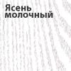 http://okoshko-ua.com/DiArt/Plenka_PVH_2/jasen_milk.jpg
