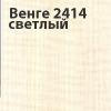 http://okoshko-ua.com/DiArt/Plenka_PVH_2/venge_svetlyy_2414.jpg