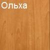 http://okoshko-ua.com/Dveri_NS/Modern/olha_tsvet.jpg