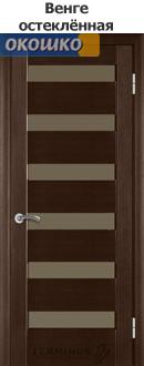 дверь терминус хай тек модель 36 остекленная венге