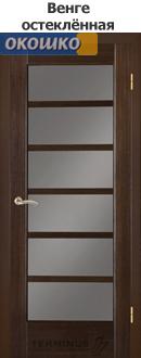 межкомнатные двери терминус с матовым стеклом серия хай тек цвет венге