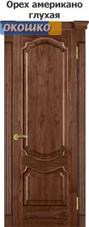 дверь терминус каро модель 41 орех американский глухая