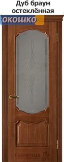 двери терминус каро модель 41 остекленная дуб браун