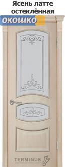 дверь терминус модель 50 серия каро цвет ясень латте 8 стекло