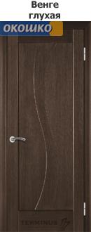 дверь терминус модерн модель 15 венге глухое полотно