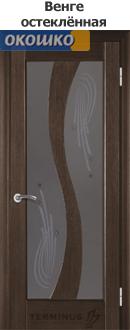 дверь терминус модерн модель 15 со стеклом цвет венге