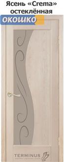 дверь терминус модерн модель 16 ясень кремовый матовое стекло с рисунком