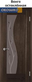 дверь терминус модерн модель 16 остекленная с рисунком венге