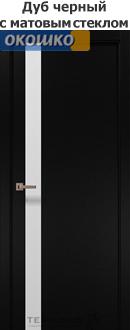 межкомнатные двери терминус с матовым стеклом серия урбан цвет дуб неро