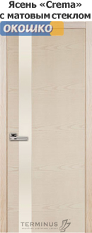 дверь межкомнатная терминус урбан модель 21 ясень латте стеклянная вставка