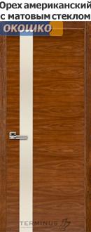 дверь межкомнатная терминус орех американский модель 21 серия урбан