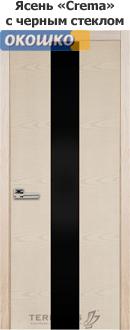 дверь терминус серия урбан модель 23 ясень латте с черным стеклом