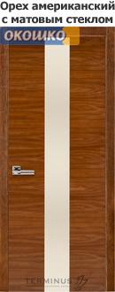 дверь межкомнатная терминус орех американский модель 23 серия урбан