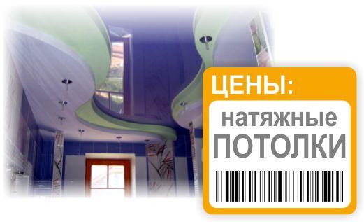 http://okoshko-ua.com/_si/0/77419373.jpg