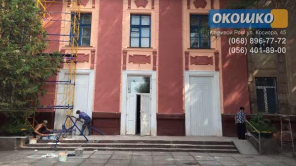 http://okoshko-ua.com/_si/1/24291664.jpg