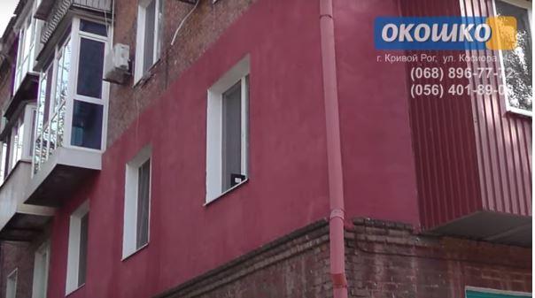 http://okoshko-ua.com/_si/1/34685368.jpg