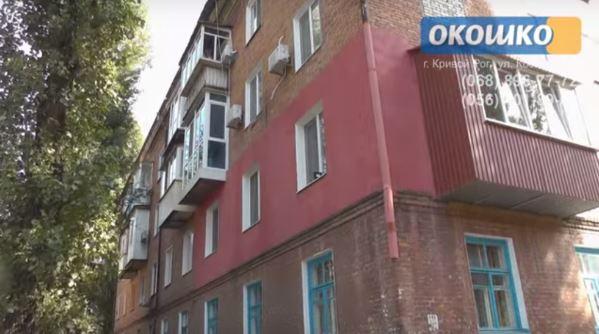 http://okoshko-ua.com/_si/1/46775817.jpg