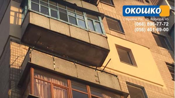 http://okoshko-ua.com/_si/1/58075964.jpg