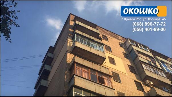 http://okoshko-ua.com/_si/1/77341111.jpg