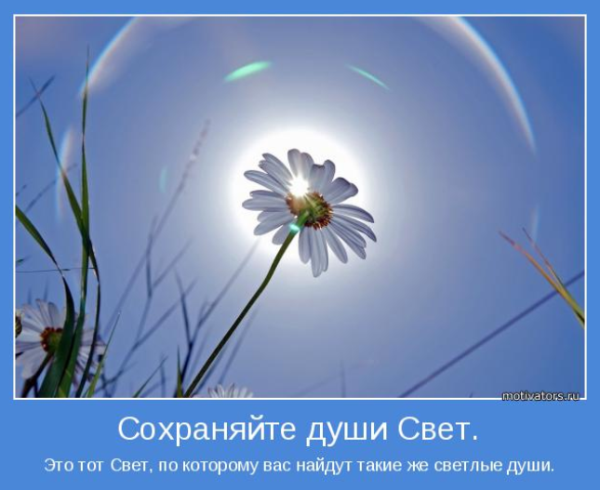 http://okoshko-ua.com/_si/1/91371092.png