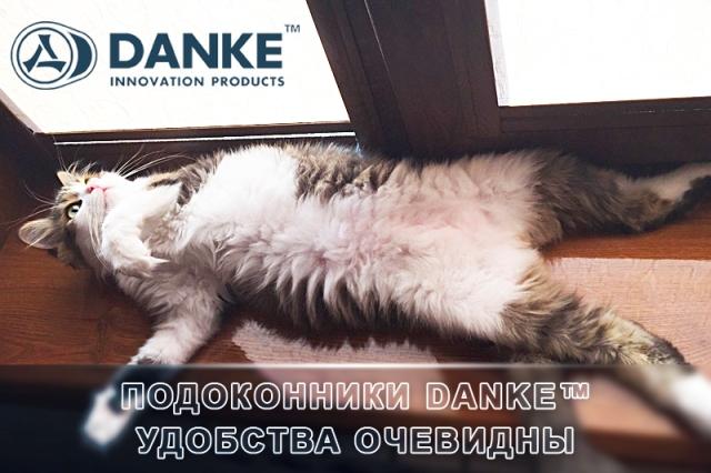 http://okoshko-ua.com/_si/1/91915710.jpg