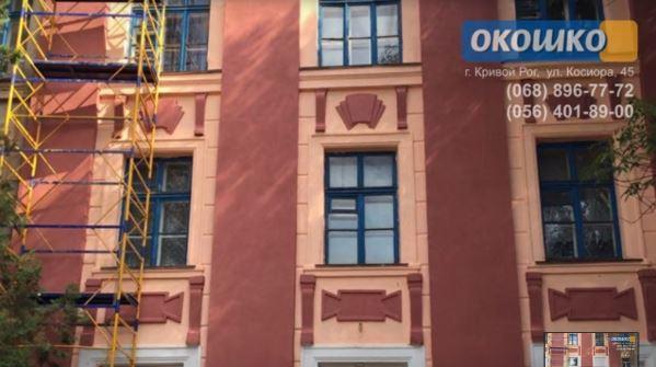 http://okoshko-ua.com/_si/1/96058739.jpg