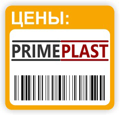 цены на окна пластиковые Прайм Пластт